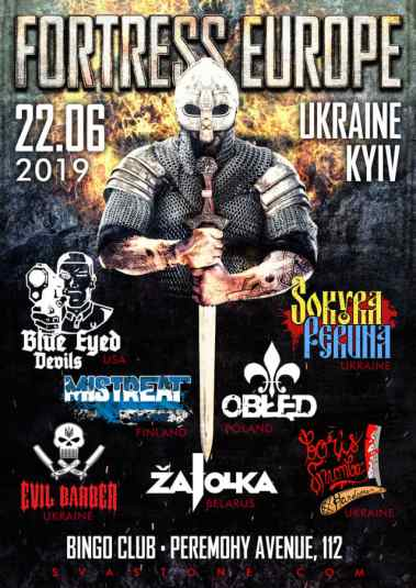 banda neo nazi ucraniana.jpg
