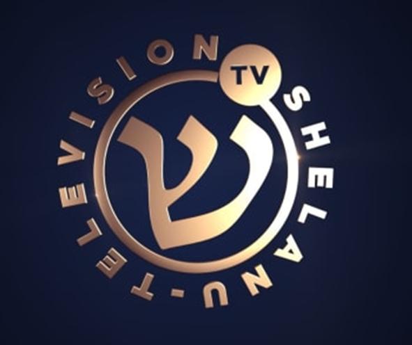 logo shelanu