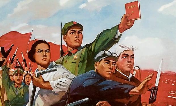 poster da revolução cultural guardian 11 maio 2016